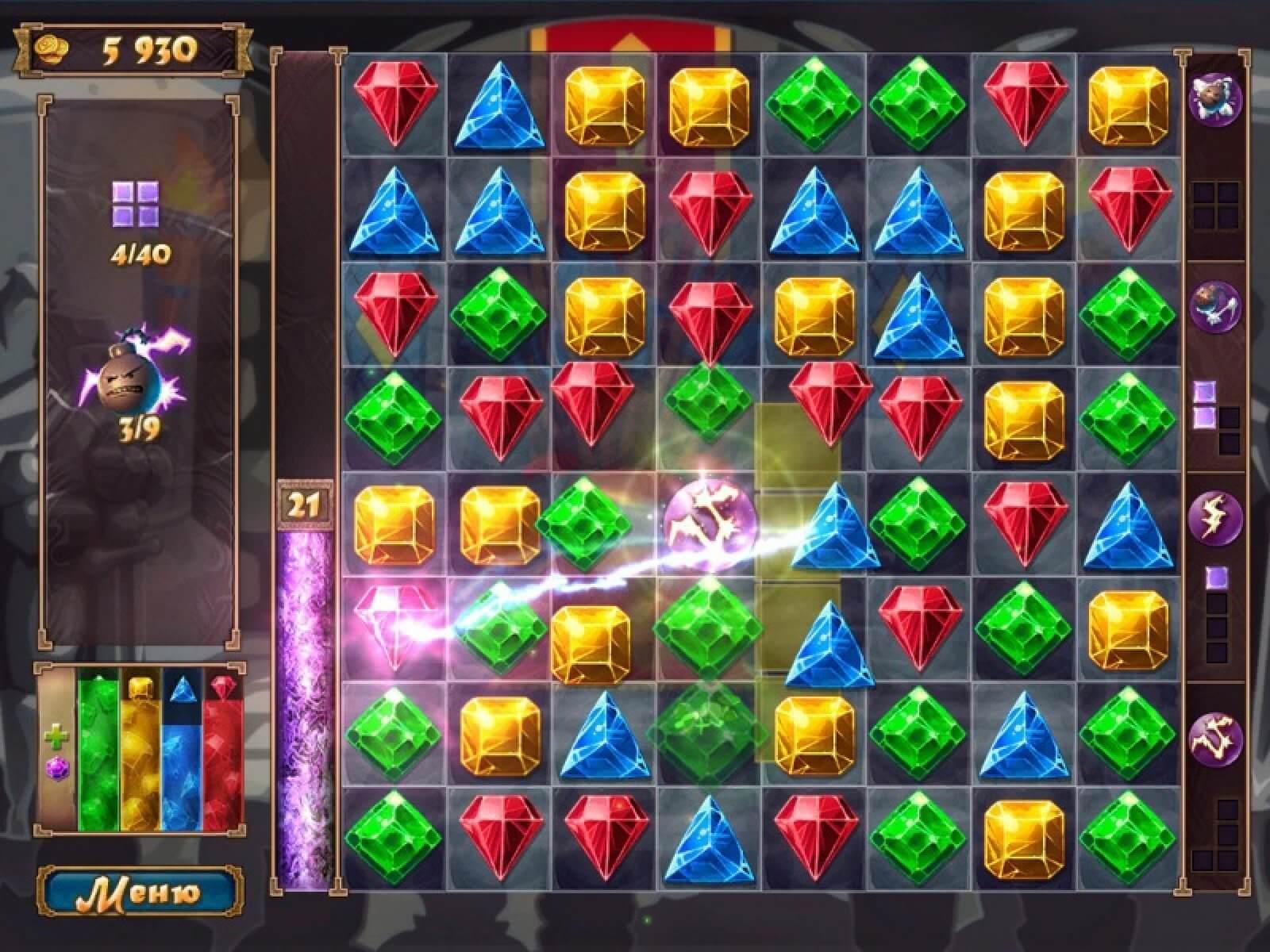 камни играть онлайн
